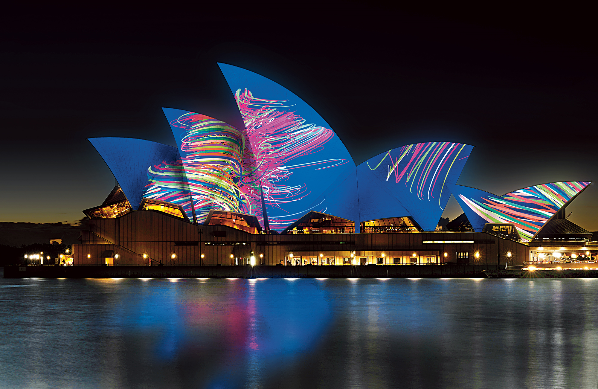 modmove | vivid sydney – light, music and ideas festival