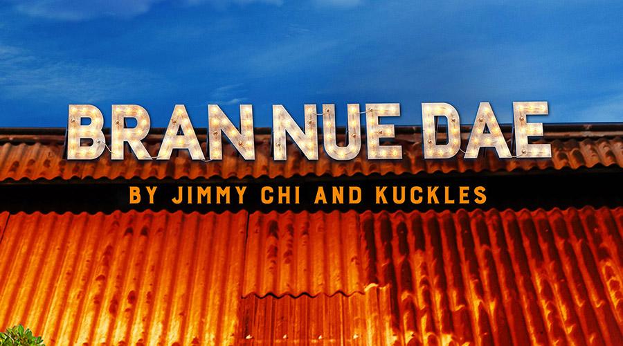Bran Nue Dae 30th Anniversary Tour Announcement!