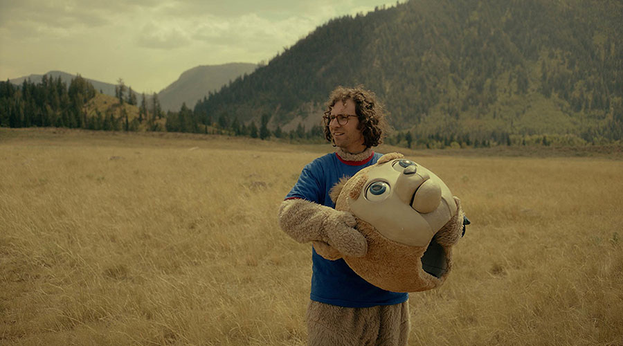 Watch the Official Trailer for Brigsby Bear - in cinemas today!