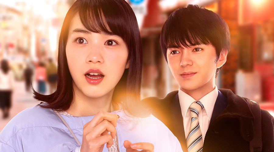 The Japanese Film Festival returns to cinemas this October and November!